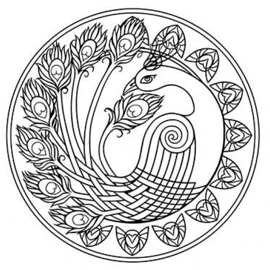 Celtic Knot Peacock Rubber Stamp