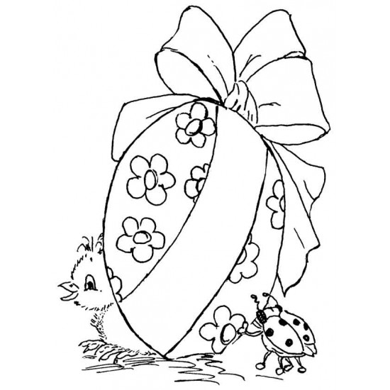 Easter Egg with Chick Small Rubber Stamp